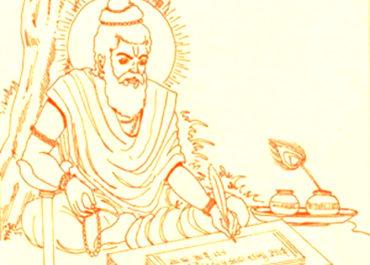 Patanjalis Yoga Sutras – Pada 2